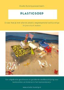 De voorpagina van de lesbrief plasticsoep