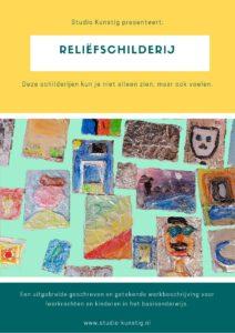 De voorpagina van de lesbrief reliëfschilderij