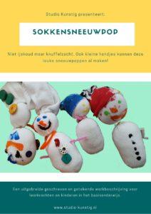 De voorpagina van de lesbrief sokkensneeuwpop