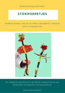 De voorpagina van de lesbrief stokpoppetjes