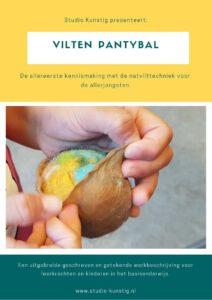 De voorpagina van de lesbrief vilten pantybal